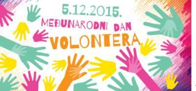 """Obilježavanje Međunarodnog dana volontera  u sklopu projekta  """"Razvoj volonterstva na Labinštini"""""""