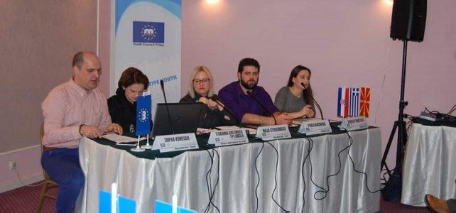 Održana konferencija u sklopu projekta Workpetence